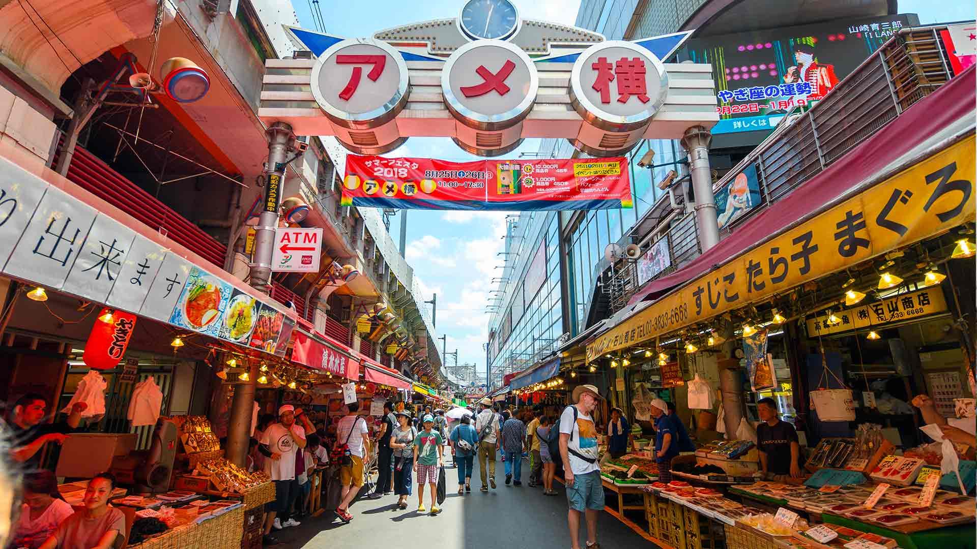Best Food Markets in Tokyo   byFood